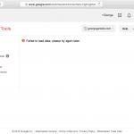 Mesin Pencari Paling Cepat Untuk Index Domain Terbaru